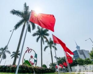 《共築中國夢, 奮進新時代》