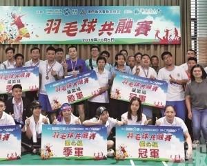 德晉街總慈善羽毛球賽促進社會共融