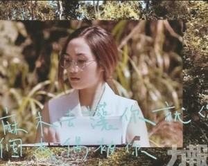 第四屆《澳!MV頒獎盛典》