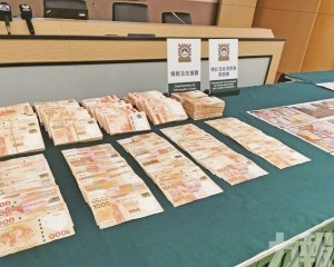 大破貴利集團拘76人 搜獲550萬現金贓款
