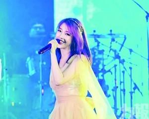 IU演唱會被非法直播
