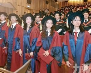 澳大頒授榮譽博士 譚俊榮:為國為澳作重大貢獻