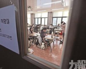 韓54萬考生迎戰大考