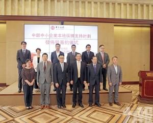 20家中小企業簽署普惠金融協議