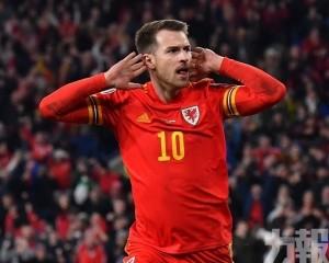 威爾斯闖歐國盃決賽周