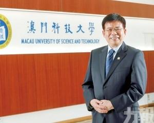 當選澳門首位中國工程院院士