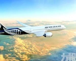 紐西蘭航空拔頭籌
