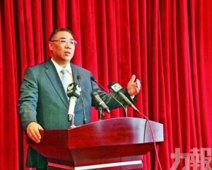 崔世安赴京出席《基本法》座談會