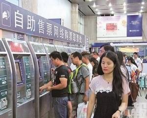 鐵路預計發送4.4億人次