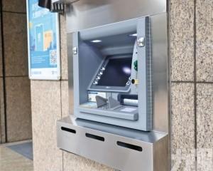 銀行公會:服務正常無需擔心