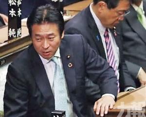 日議員秋元司被拘