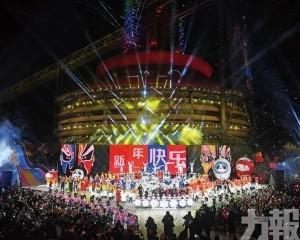 中外友人北京首鋼園迎新年