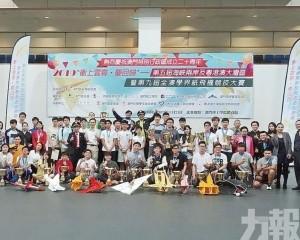 澳大學生六奪紙飛機大賽冠軍