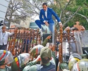 委內瑞拉一日誕兩議長