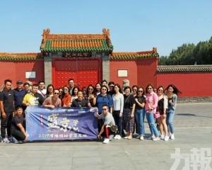 「千人計劃」瀋陽之旅大開眼界