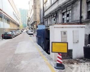 籲市民注意擺放大體積垃圾