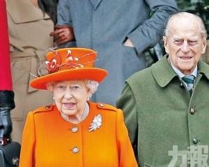 英女王:可在英加兩地輪流住