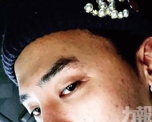 G-Dragon疑發文隔空冧女