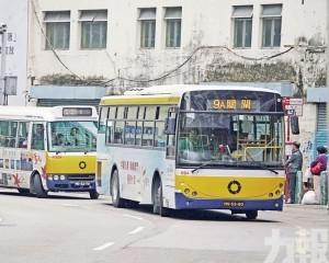 4、9A、39及MT2恢復原車型運作