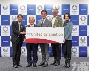 United by Emotion凝聚力量