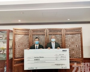 大西洋銀行向澳門明愛捐出十萬元抗疫