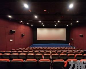 廣東向1,337家影院派錢