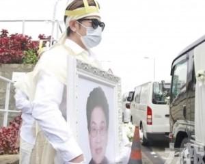 郭富城送媽媽最後一程