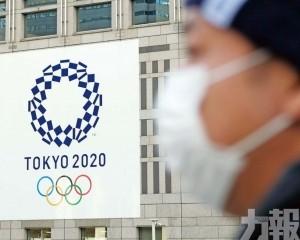 東奧組委指取消奧運門票冇水回報道失實