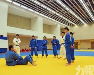 澳門柔道代表隊集訓中心重啟訓練