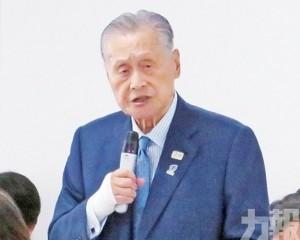 東奧馬拉松續於札幌舉行