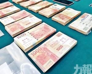 內地漢以千元練功券行騙被捕