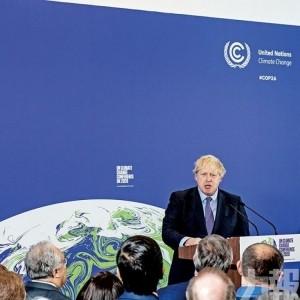 聯合國氣候峰會延至明年