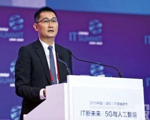 中國十強富豪兩月失2,890億