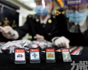 澳男身纏625張遊戲卡拱北被截