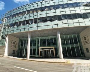 金管局:藍山國際未獲許可從事金融活動