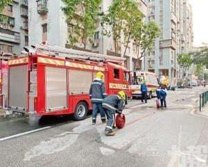 消防到場開喉灌救