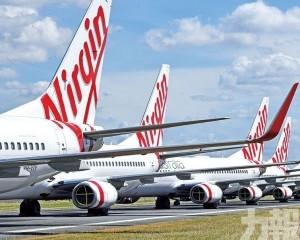 澳洲維珍航空宣告破產