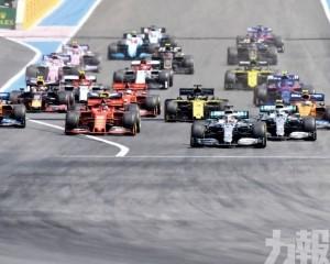 政府禁止大型活動F1法國站取消