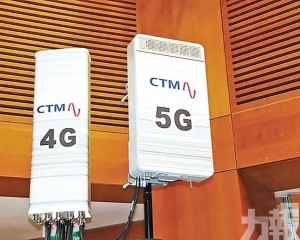 當局開展5G網絡前期工作