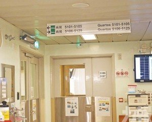 隔離病房軟硬兼顧保障醫護