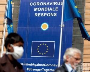 歐盟擬放寬內部邊境管制