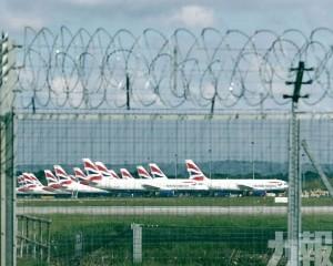 機場業者:毀滅性衝擊