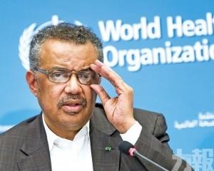 WHO籲保持警戒防疫情反彈