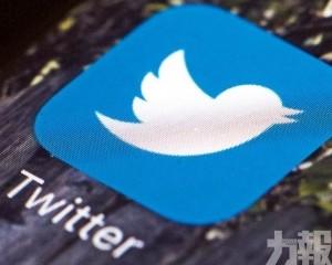 Twitter允員工永久在家辦公