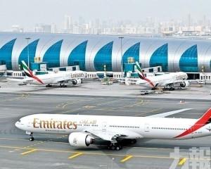 阿聯酋航空否認