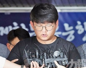韓「N號房」始祖公開示眾  向逾50名受害者道歉