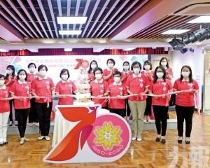 婦聯慶祝成立70周年