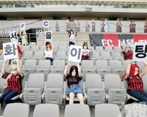 FC首爾因性愛娃娃事件被重罰1億韓圜