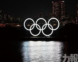 昆士蘭暫停申辦2032年奧運會