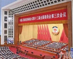 汪洋:中國式民主發揮重要作用